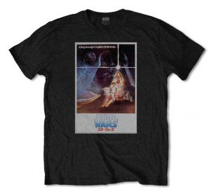 CAMISETA UNISEX STAR WARS OLD SCHOOL JAPANESE