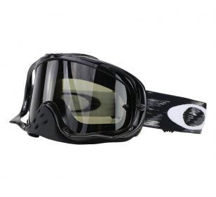 Gafas OAKLEY CROWBAR JET BLACK DARK GREY
